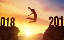 致敬2018 | 今年过的怎么样?区块链CEO们这样说