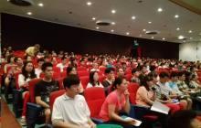 北京交通大学软件学院发起区块链技术讲座