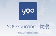 YOOSourcing发布旗下首款数字资产钱包